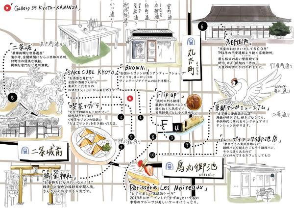 gallery35周辺マップを作りました